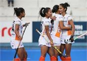 indian hockey team olympic qualifiers