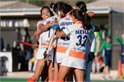 indian women hockey team  won