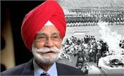 treatment of balbir singh  government has released a grant of rs 5 lakhs