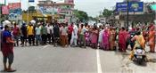 stop drinking water problem protested by haveli residents