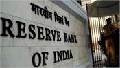 rbi in sync with government efforts to accelerate growth
