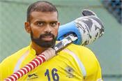 golkepers camp gets olympics qualifiers  sreejesh