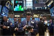 dow jones closed 27 13 points higher