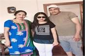 indian blind girl top italy