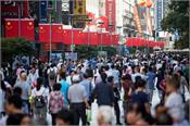 china economy reports lowest gdp growth