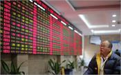 asia stocks mixed