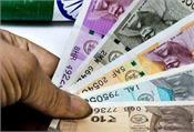 a strong start to the rupee  14 paise to open at 68 54