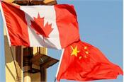 china detains another canadian citizen
