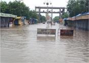 shri damdama sahib talwandi sabo rain