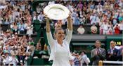 simon halep beats serena williams in wimbledon final