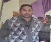 moor mandi farmer poison suicides