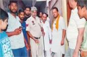 weapon in sahnewal mohalla