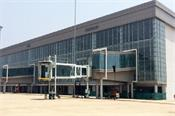 chandigarh airport