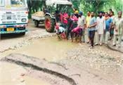 road  paddy  government administration