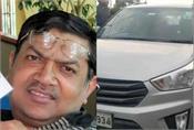 dr rajeev gupta murder accused arrested