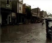 ferozepur rain weather summer