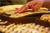 gold lost rs 400