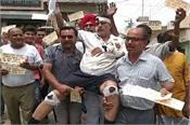 bathinda punjab government protest