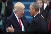 trump iran agreement obama