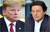 pak minister on trump and imran meeting