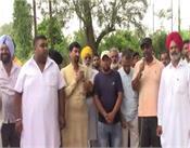garh shankar  quantum paper mill  protest