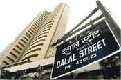 the bse sensex jumped 160 points