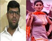 digvijay chautala badly trapped commenting sapna chaudhary
