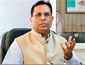 haryana government ta da anganwadi workers