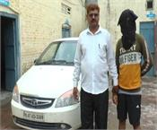 luxury cars  heroin  1 arrested
