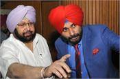 big question who would be the next punjab power minister