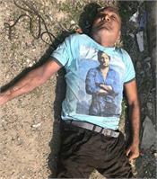 leather complex  person dead body recoverd
