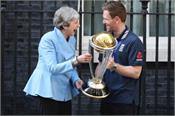 england will also remember the generations of world cup  may