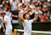 djokovic in the semifinals of wimbledon for the 9th time
