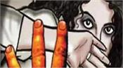 the home has admitted rape widow