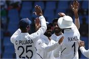 ind vs wi 1st test india wins windies by 318 runs on windies