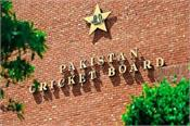 pakistan decide not to toss in first class matches