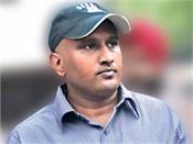 former ips saji mohan 15 year sentence in the case of drugs