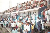 population explosion   is the root cause of all country  s problems