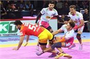 jaipur pink panthers  pro kabaddi league