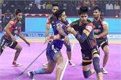 haryana steelers  pro kabaddi league
