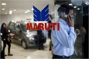 maruti suzuki offers free five year warranty