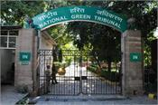create mechanism over industry expansion ngt
