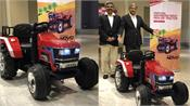 mahindra to launch electric novo tractor