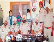 amritsar  2 robbers arrested