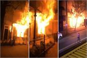 hero burning house rescue newcastle family