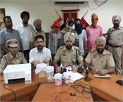 fake currency 4 accused arrested