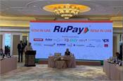 modi introduces rupee card in uae