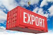 fio huge exports