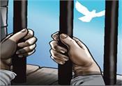 saharanpur journalist murder convicted arrested