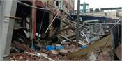 chemical factory  explosion  many injured